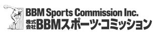 BBMスポーツコミッション