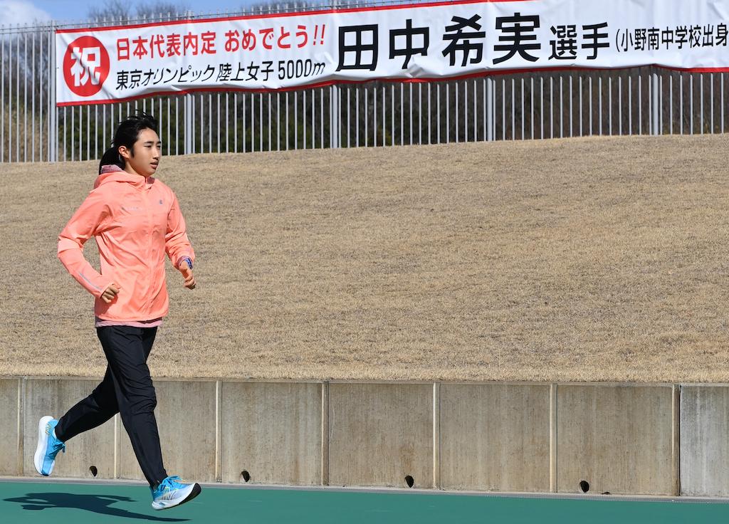 田中は地元の兵庫県小野市の陸上競技場を主な練習拠点に活動。故郷の応援を受け、オリンピック代表内定を勝ち取った
