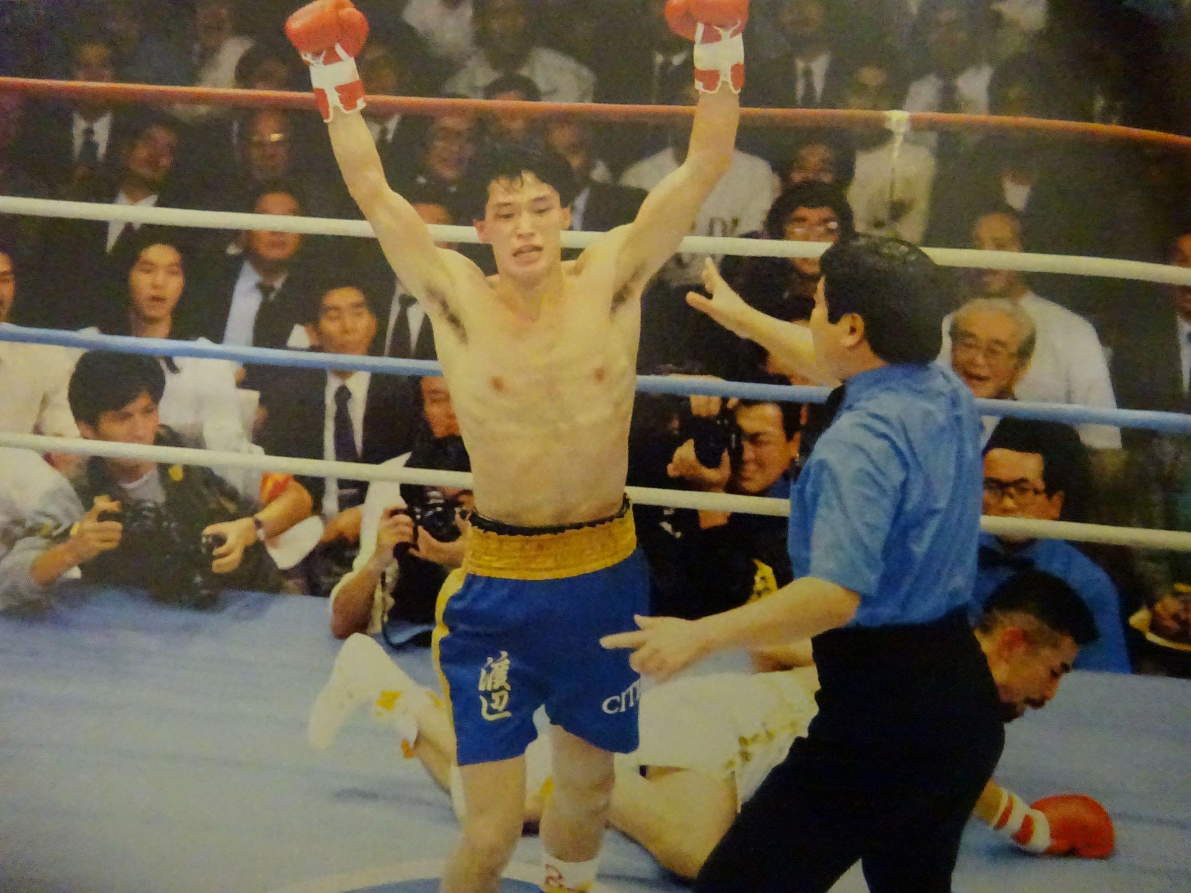 30年前の10月14日、実力者の赤城を2回KOで下し、渡辺雄二が日本王者に(写真/BBM)